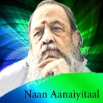 Naan Aanaiyitaal - Big Hits Of Vaali songs