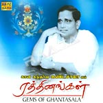 Rathinangal - Gems Of Ghantasala songs