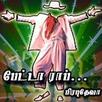 Pettai Rap - Prabhu Deva Dance Numbers songs