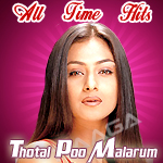 Thotal Poo Malarum - All Time Hits songs