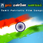 Thai Manne Vanakkam - Patriotic Film Songs songs