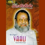 Kavingar Vaali Tamil Film Songs songs