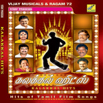 Kalakkal Hits songs