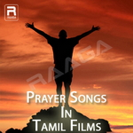 Prayer Songs In Tamil Films songs
