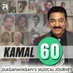 Kamal 60 songs