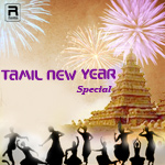 Tamil New Year Special songs