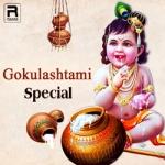 Gokulashtami Special songs
