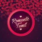 Romantic - Tamil
