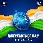Independence Day Special 2018 songs