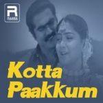Kotta Paakkum songs