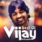 Pongal Special Songs songs