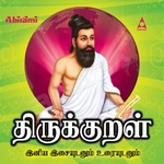 Thirukkural - Vol 008 (Anbudamai) songs