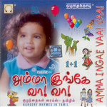 Amma Ingae Vaa Vaa - Vol 2 songs