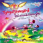 Tyaga Bharathi - Vol 2 songs