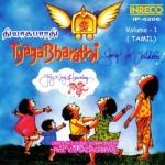 Tyaga Bharathi - Vol 1 songs