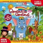 செல்லமே செல்லம் - வோல் 3 songs