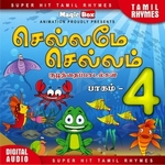 Chellame Chellam - Vol 4 songs