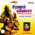 Saranam Ganesa songs