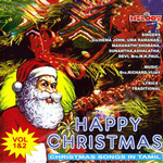 Happy Christmas - Vol 1 songs