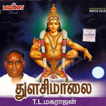 Thulasi Malai songs