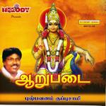 Aarupadai songs