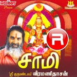 Listen to Sangumani Pothanaai songs from Saami
