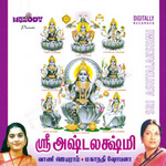 Sri Ashtalakshmi songs