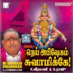 Nei Abhisekam Swamikke songs