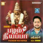 Pazham Neeyappa songs