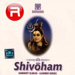 Sivayogam songs