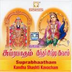 Suprabhaatham Kandha Shashti Kavacham  songs