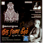 Guru Ramana Geetham songs