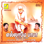 Listen to Karunai Vadivame songs from Ellame Baba