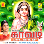 Listen to Vannamayil songs from Kavadi Paadalgal