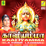 Listen to Madhura Kaliyamma songs from Kaliyamma
