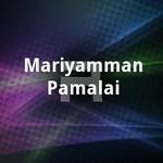 Mariyamman Pamalai songs