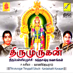 Listen to Oraaru Padaiveetin songs from Thiru Murugan Thirupalli Ezhuchi