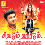 Listen to Om Namasivaya songs from Siva Om Hara Om