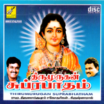 Listen to Karthigai Balan songs from Thirumurugan Suprabhatham