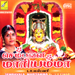 Listen to Thiruvizha songs from Sembavala Mariyamma