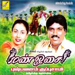 Listen to Karruppusamy songs from Mann Osai