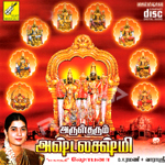 Arul Tharum Ashtalakshmi songs