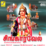 Singaravel Murugan Pugazh Maalai songs