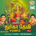 Durga Devi Saranam - Vol 2 songs