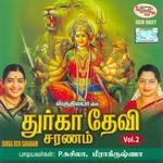 Durga Devi Saranam - Vol 2 songs