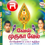 Listen to Thanigaimalai songs from Vel Muruga Vel
