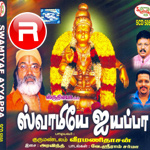 Listen to Kaattu Vazhi songs from Swamiye Ayyappa