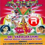 Sri Varalakshmi Vratha Pooja Vidhanam & Story songs