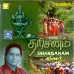 Dharisanam songs