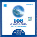 108 Om Namo Narayanaya songs